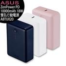 ASUS ZenPower PD 100...