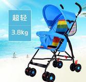 超輕便嬰兒推車夏季可坐簡易折疊便攜式手推傘車BB小孩寶兒童迷你igo  韓風物語