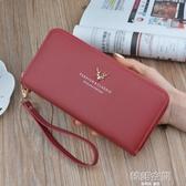 女士錢包女長款手拿包2019新款拉鏈多功能長款大容量皮夾手機包 韓語空間