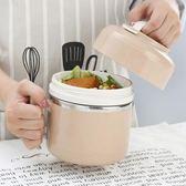 不銹鋼雙層飯盒2層提鍋防溢快餐杯學生泡面碗大容量帶蓋碗保溫盒