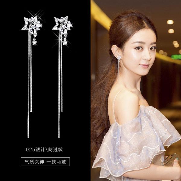 日韓國s925純銀耳釘女長款星星流蘇耳墜個性百搭網紅耳飾氣質耳環