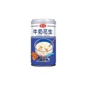 【免運直送】愛之味牛奶花生340g(24入/箱) 【合迷雅好物超級商城】
