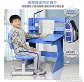 兒童書桌椅學習桌椅套裝可升降小學生書桌椅寫字桌組合小孩課桌椅 居樂坊生活館YYJ
