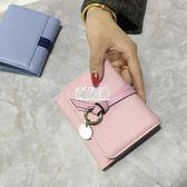 新款歐美小錢包女士短款三折疊時尚學生皮夾韓版個性錢夾