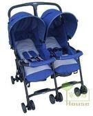 [家事達] Mother's Love  輕量輕便 雙人秒縮嬰兒手推車-藍色~   特價
