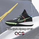 【六折特賣】Nike 籃球鞋 Kyrie...