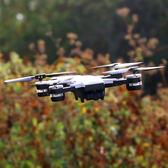 【優選】折疊空拍無人機高清專業飛行器充電耐摔成人