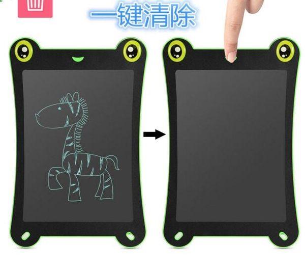 光能兒童液晶寫字板數位板益智繪圖畫板數碼手繪板手寫板黑·享家生活館