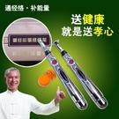 經絡筆 電子針灸筆自動找穴位通用理療循經能量點穴棒按摩器拔筋棒 莎瓦迪卡
