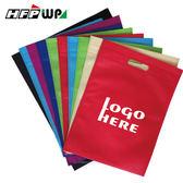 【客製化  】23.1元/個 不織布環保袋便利袋28x38cm 500個含1色印刷 宣導品 禮贈品 HFPWP  S1-44014A