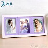 全家福組合連體實木相框擺台創意7 5 6寸掛墻影樓三連照片相片框 深藏blue