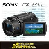SONY FDR-AX40 4K高畫質攝影機 晶豪泰3C 專業攝影 公司貨
