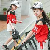 女童短袖T恤洋氣夏裝兒2019新款韓版中大童時尚上衣 FR9540【每日三C】