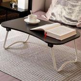 電腦桌床上用餐桌可折疊簡易宿舍學習書桌
