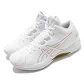 Asics 籃球鞋 Gelhoop V13 男鞋 白 金 日式 輕量 緩震 亞瑟士【ACS】 1063A035102