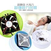 日本購便攜式插電式室內光觸媒滅蚊燈寢室充電式孕婦蚊子直流嬰孕【一條街】