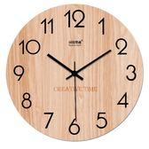 創意北歐鐘錶現代簡約時尚裝飾歐式客廳靜音臥室掛鐘時鐘石英鐘錶14吋「七色堇」
