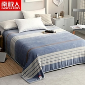 床單 南極人夏天珊瑚絨床單單件水晶絨毛毯單人學生宿舍法蘭絨毛絨被單