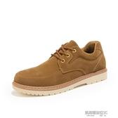 皮鞋秋季新款男士工裝鞋英倫低筒男鞋時尚休閒皮鞋大頭鞋青年潮鞋 凱斯盾