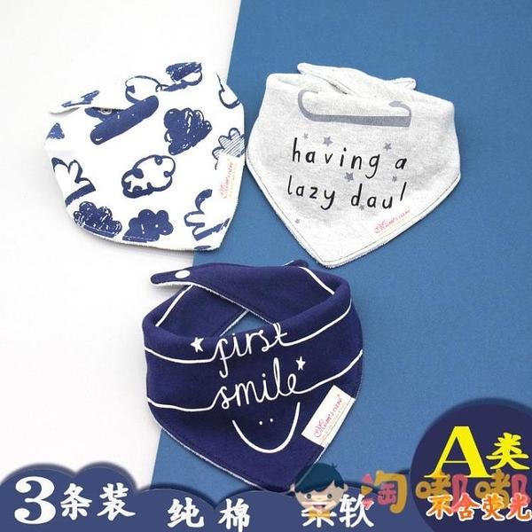 寶寶三角巾純棉雙層口水巾嬰兒新生兒童圍嘴兜巾秋冬【淘嘟嘟】