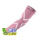 [美國直購] 2XU Compression Recovery Arm Sleeves 臂袖 L (Pink)