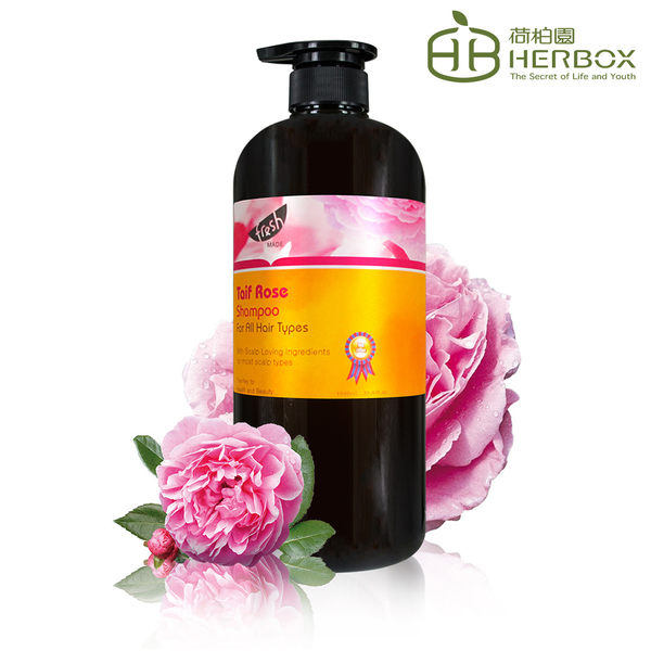 荷柏園Herbox 阿拉伯薔薇洗髮精 1000ml