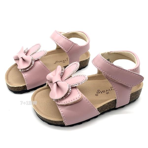 《7+1童鞋》專櫃款 普萊米 PRIVATE 兔耳蝴蝶結 休閒涼鞋 E144 粉色