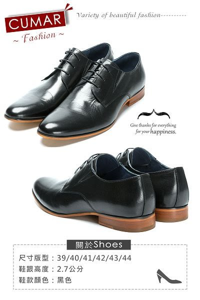 CUMAR 成熟穩重 簡約綁帶紳士鞋-黑色