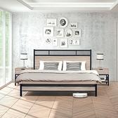 【水晶晶家具/傢俱首選】HT1550-2倫恩6尺工業風床架式加大雙人床台