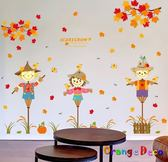 壁貼【橘果設計】鄉村稻草人 DIY組合壁貼 牆貼 壁紙 室內設計 裝潢 無痕壁貼 佈置