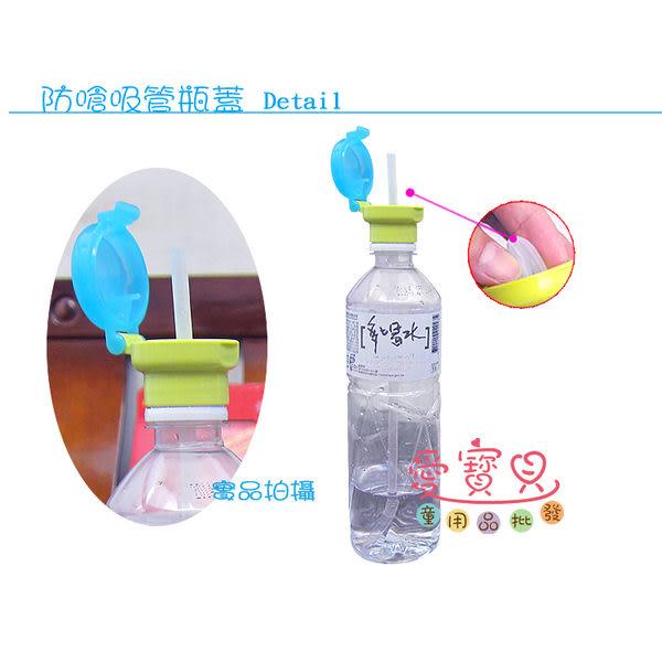 夏日瘋狂熱銷出口日本環保飲料替換蓋可單手開蓋/大人小孩都適用~還在等什麼快搶吧