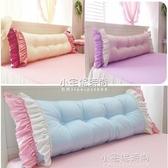 床頭靠墊軟包大靠背全棉公主雙人長靠枕抱枕含芯可拆洗 【快速出貨】