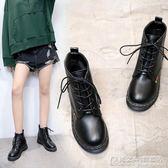 秋冬季短筒馬丁靴女單靴低跟繫帶機車靴英倫女皮鞋粗跟短靴女靴子 概念3C旗艦店