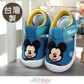 男童鞋 台灣製迪士尼米奇正版護趾防撞幼兒外出鞋 魔法Baby