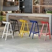 吧台椅家用鐵藝簡約金剛椅戶外酒吧椅創意輕奢奶茶店高腳椅吧凳 【全館免運】YJT