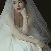 新娘手套 婚紗手套結婚長款白色珍珠網紗蕾絲2019新款大碼女復古遮手臂 莎拉嘿呦