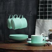 Espresso咖啡杯色釉陶瓷簡約咖啡杯套裝歐式咖啡杯碟4件套帶架子 挪威森林