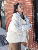 棉襖韓版學生bf原宿風面包服棉服女短款寬鬆外套   蜜拉貝爾