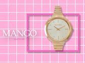 【時間道】MANGO時尚典雅晶鑽刻度腕錶 / 銀白面流線型玫瑰金鋼帶 (MA6713L-80R)免運費