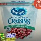 [COSCO代購 414] 促銷至3月12日 Ocean Spray 蔓越莓乾減糖配方 1221公克 W111533