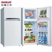 SANLUX台灣三洋 【 SR-B128B3 / SRB128B3 】128公升雙門風扇冰箱