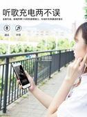 無線充電器 科勢背夾式行動電源蘋果6電池Iphone7專用超薄6S無線器充電卡菲婭