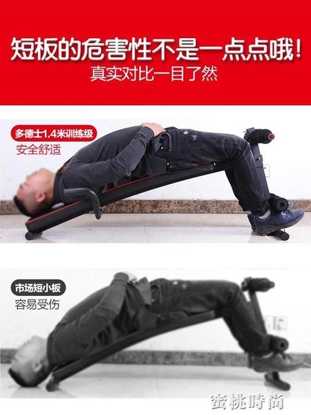 多德士仰臥起坐健身器材家用固定腳輔助器運動多功能椅鍛煉腹肌板『蜜桃時尚』