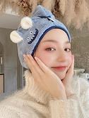 日本卡通干發帽女洗頭發吸水速干兒童可愛學生包頭巾毛巾浴帽 中秋特惠