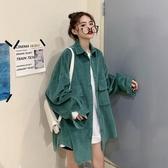 特賣襯衫外套2020秋季新款韓版寬鬆慵懶風燈芯絨Polo領長袖中長款襯衫外套女潮