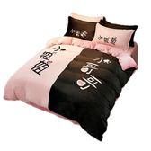 黑五好物節網紅ins珊瑚絨四件套雙面被套床單加厚法蘭絨法萊絨1.8m情侶床品   巴黎街頭