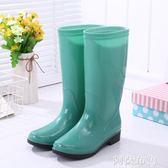 雨鞋 雨鞋雨靴膠鞋防水鞋套鞋水靴膠靴女中筒成人韓國時尚可愛防滑夏季 阿薩布魯