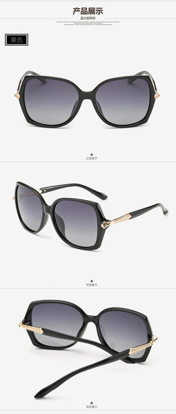 墨鏡 異材質 拼接 造型 時尚 偏光 太陽眼鏡【KS8303】 BOBI  03/15
