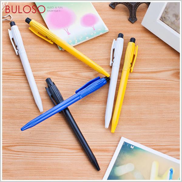 《不囉唆》簡易按動圓珠筆0.7mm 辦公/圓珠筆/原子筆/可愛/文具(可挑色/款)【A421046】