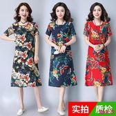 新款棉麻女民族風寬松大碼顯瘦中長印花連身裙